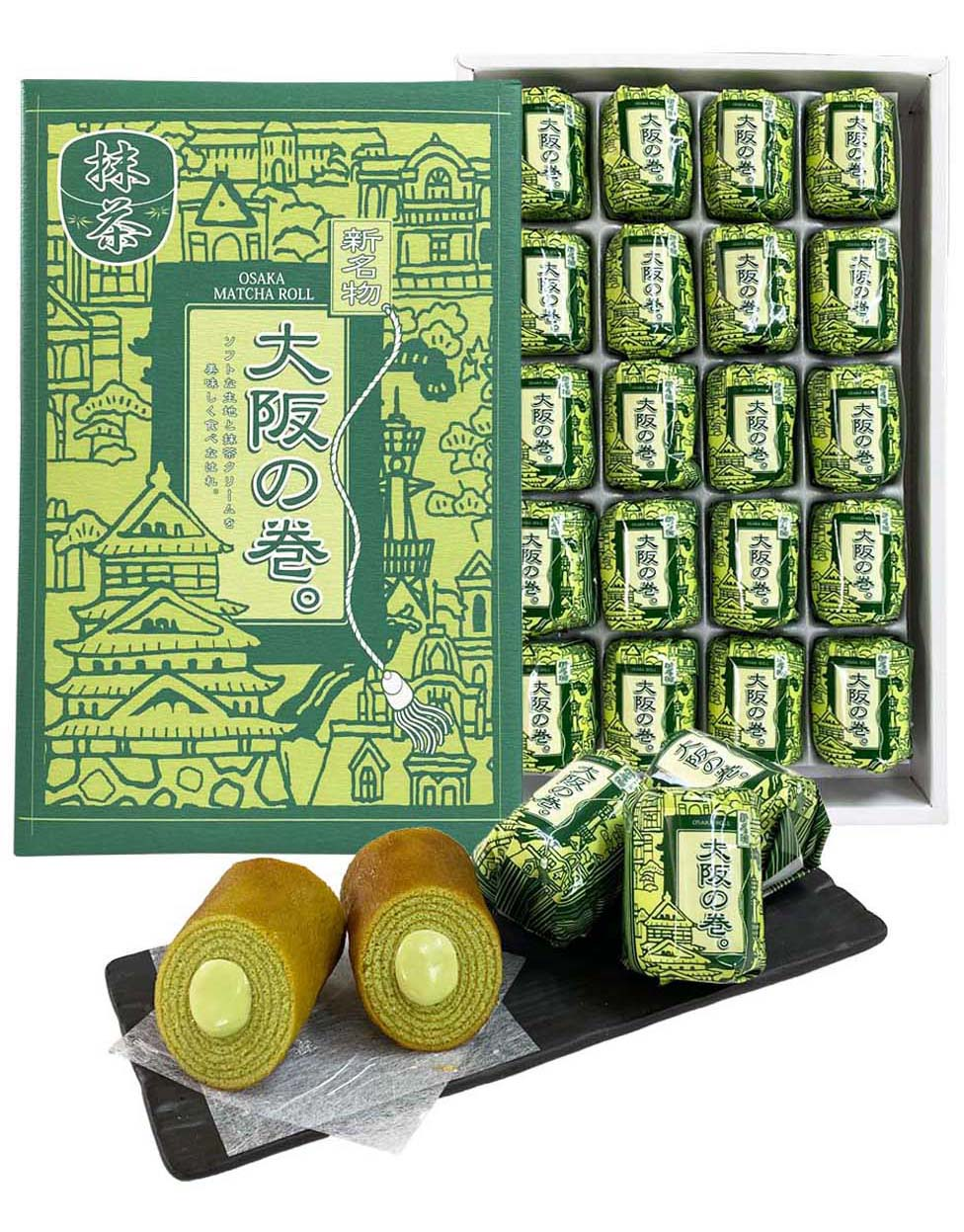 大阪の巻。抹茶