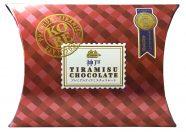 神戸プレミアムティラミスチョコレート