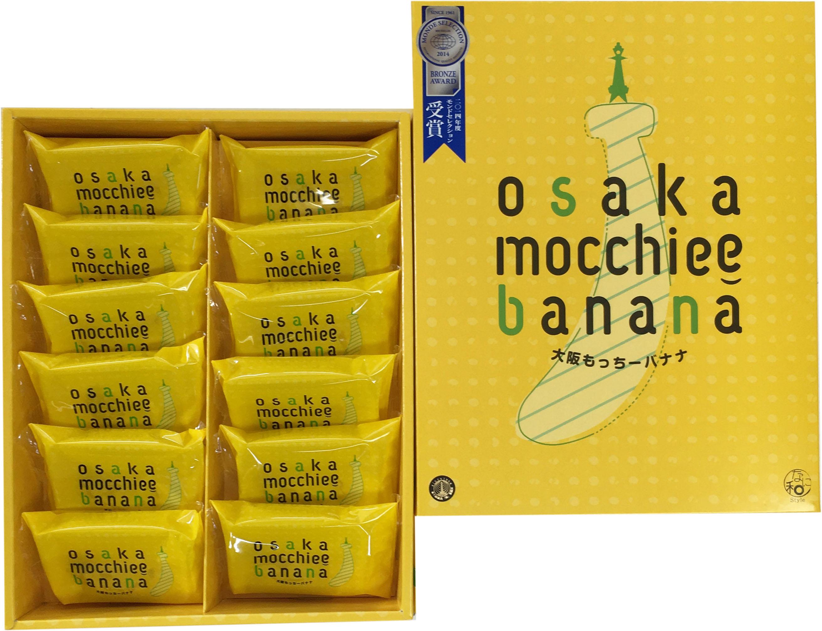 大阪もっちーバナナ