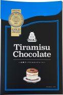 大阪ティラミスチョコレート